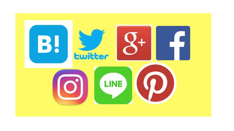 ソーシャルボタンのイメージ画像
