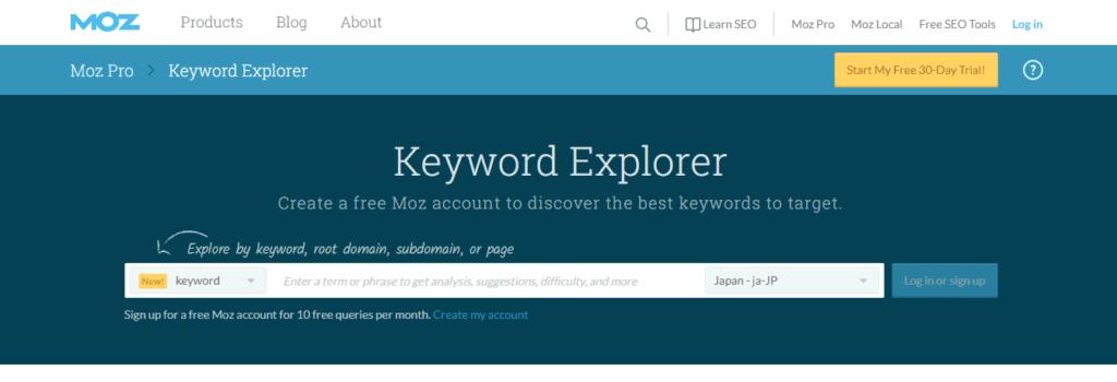 Keyword Explorerのキャプチャー画像